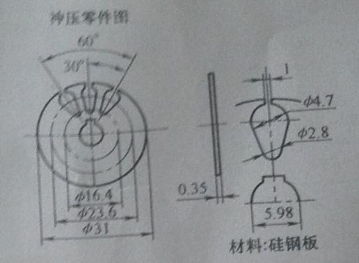 转子片零件图